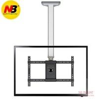 Brand New NB T7030 Full Rotating height Adjustable 1650 3000mm for 32 70 Ceiling TV Mount Bracket LED LCD Monitor Holder