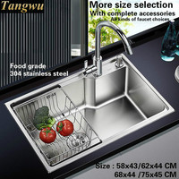 Free Shipping Kitchen Sink 0 7 Mm Thick Food Grade 304 Stainless Steel Ordinary Single Groove