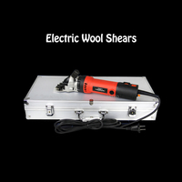 220V 680W +Aluminum box package best sheep coat pet sheeping grooming wool shears electric clipper shearing machine