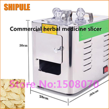 SHIPULE 2017 New Chinese herbal medicine slice cutting machine/Small Stainless Steel Slicer MachineFor Sale