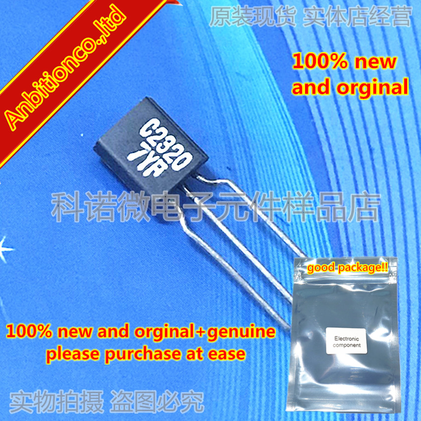 10pcs 100% New And Orginal 2SC2320 C2320 TO-92 In Stock