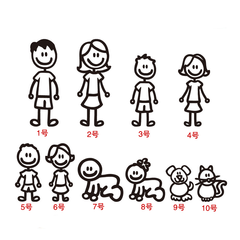 Family Car Sticker Father Mother Sons Daugther Dog Cat Car Rear Window Sticker DIY Figure Decal PET Waterproof Car Accessories
