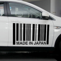 2X 2017 Hot Car Styling Funny Made In JAPAN Barcode Sticker Car Sticker For Cars Door