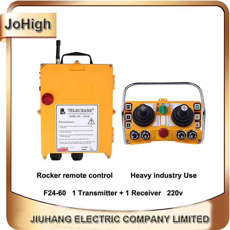 Télécommande électrique industrielle sans fil JoHigh F24-60 1 émetteur + 1 récepteur 380 v, 220 v, 36 v, 24 v