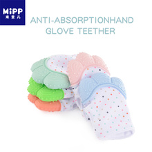 Baby Teether Silicone Mitts Teething Mitten Glove Candy Wrapper Sound Teethers Toy Gifts Newborn Nursing Mittens Teether 1PCS цена