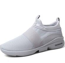 2018 мужская повседневная спортивная обувь дикая сетка обувь крутая Беговая дышащая обувь легкая мужская обувь