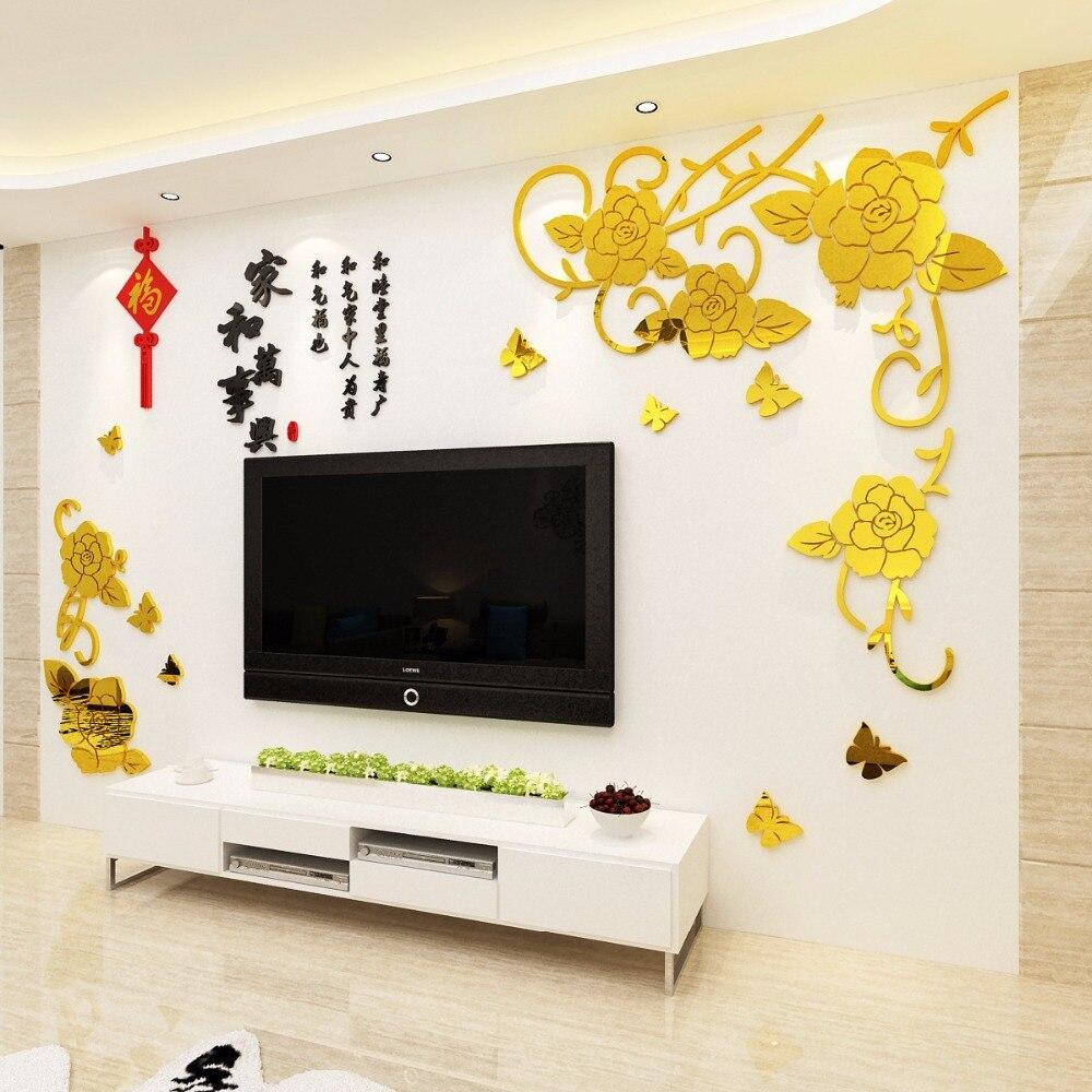 Современный настенный декорация Кованое железо творческая гостиная трехмерные цветы и богатство - 2