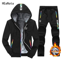 Winter Tracksuits Men Set Thicken Fleece Hoodies + Pants Suit Sweatshirt Sets Male Hooded Warm Sporting Suits Moleton Masculino