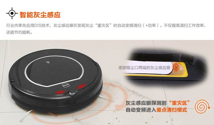 2013 New High Quality Robot Vacuum Cleaner, Vacuum Robot, Robotic Cleaner with Virtual Wall and Auto Charging
