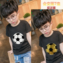 New arrival soccer football magic change color switchable Sequin boy Short Sleeve T-shirt children tops clothes