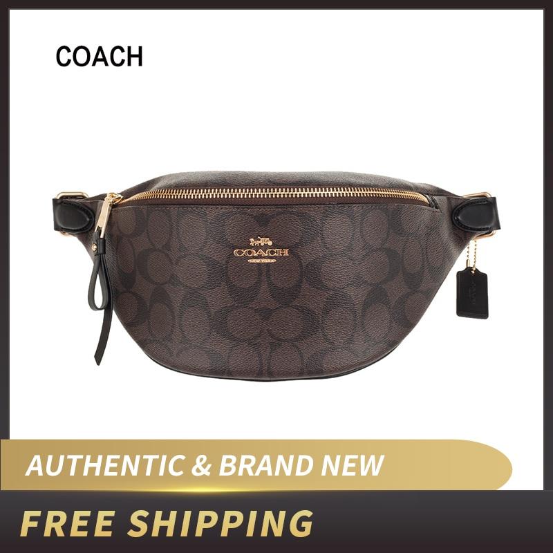 AUTHENTIC ORIGINAL & BRAND NEW WOMENS COACH (F48740) SIGNATURE CANVAS BELT BAG WAIST BAG