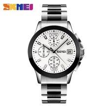 купить SKMEI Luxury Waterproof Men Quartz Watches Sports Clock Watch For Man Wristwatch Relogio Masculino montre homme 9126 по цене 1303.41 рублей