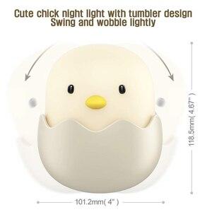 Image 3 - LED Night Light Egg Chick Shape Night lamp Soft Cartoon Baby Nursery Bedroom Rechargeable Lamp for Children Birthday Gift