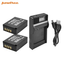 Powtree For Fujifilm 2PCS 7.2V 1600mAh NPW126 NP W126 NP-W126 Rechargeable Battery + LCD Charger X-A1 X-T1 X-M1XPro1 HS30EXR