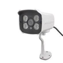 TI $ NUMBER MP Cámara IP 4 IR de visión Nocturna de Metal A Prueba de agua Al Aire Libre seguridad motion detección de la visión alejada p2p onvif 2.4 h.264 rtsp ftp