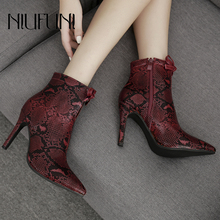 цены Sexy Snake Pattern Pointed Toe Women's Boots NIUFUNI 2019 Zipper Ankle Boots Fashion Bow Stiletto Casual High Heels Ladies Shoes