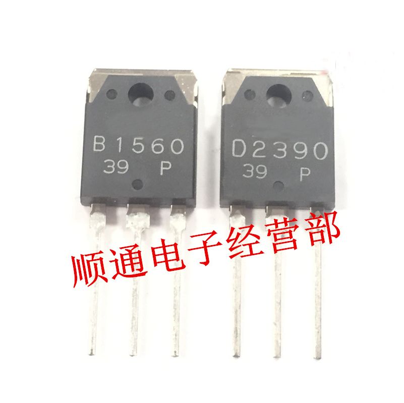 2SB817 TO3P Case PNP Transistor