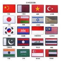 Asiatico Bandiera 3D Ricamato Distintivo da Braccio Della Corea Cina Saudi Arabian Tag Panno Gancio di Sostegno Cap Tattico e Gancio Viso 1pc