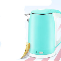 Electric kettle thermostatic electric automatically cut off by water Safety Auto Off Function