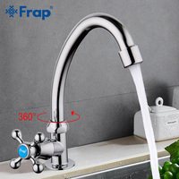 Frap 1set Single Cold Brass Body Kitchen Faucet Basin Plumbing Hardware Faucet Sink Faucet 360 Degree