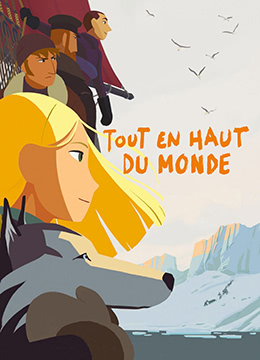 《漫漫北寻路》2015年法国,丹麦剧情,动画,冒险电影在线观看