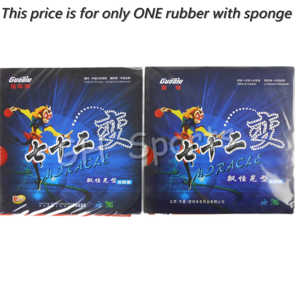 GuoQiu MIRACLE Loop Long Pips-Out Table Tennis PingPong Rubber With Sponge