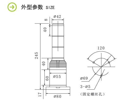 10 Вт 5 слоев светодиодный сигнал светящаяся башня с встроенный зуммер с вышивкой закрытых стежков/промышленная лампа ровного света многоуровневые Предупреждение света(LTA-503-5TJ