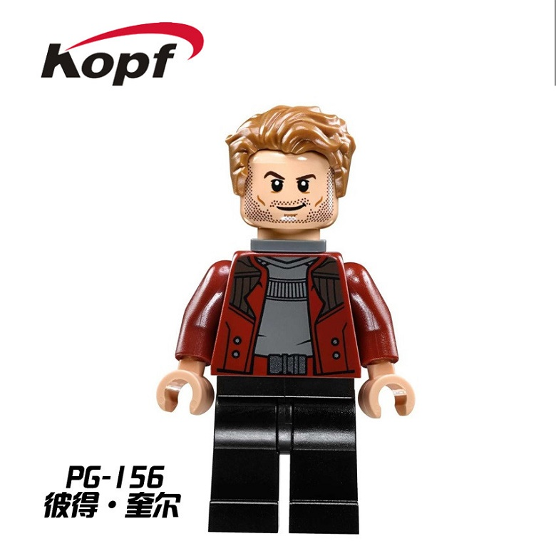 Single Sale Super Heroes 2017 New Guardians of the Galaxy Star Lord Peter Quil Building Blocks Bricks Toys for children PG156