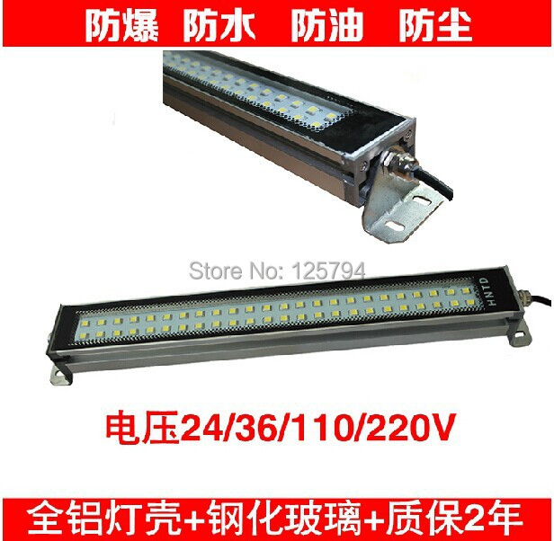 TD-35 10W 360mm long 24V/36V LED metal machine tool explosion-proof lighting Waterproof CNC led oil-proof machine light цена 2017