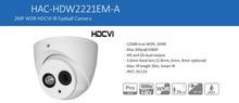 Бесплатная доставка dahua hdcvi камеры безопасности 2-мегапиксельная full hd wdr ик eyeball камера ip67 без логотипа hac-hdw2221em-a