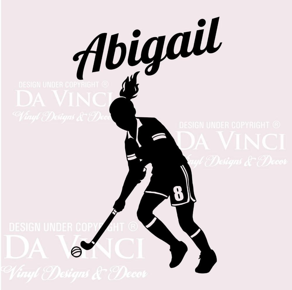 Hockey Wall Decal Large Decal Custom Name Decal Boys: Field Hockey Player Wall Personalized Custom Girl Name