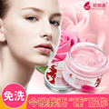 Face Mask of Black Points Yogurt Rose Beauty Whitening Suction Black Deep Cleansing Facial Mask Removing Acne Pimple Spot