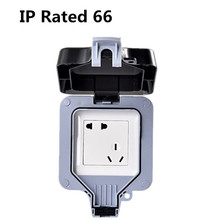 Outdoor wall socket IP 66 Dust proof power outlet and standard electrical appliance 2 holes 3