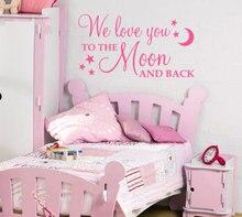 ملصقات حائط قابلة للإزالة ذاتي الصنع ، نحن نحبك إلى القمر والخلف للأطفال ، ملصقات جدارية لغرفة نوم البنات والأولاد ورياض الأطفال ER35