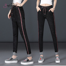 Brief Relate Casual Black Denim Jeans Woman Full-length Pants Adjustable Elastic Waist Band All-match Wear