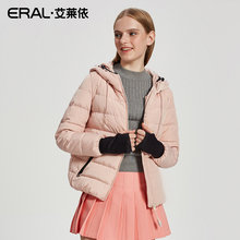 ERAL Women's Winter Warm Coat 2017 New Casual Hooded Brief Cute Thermal Short Down Jacket Female ERAL12149-FDAC