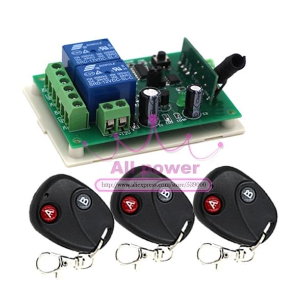 New DC12V 315/433mhz RF 2CH Wireless Remote Control System Receiver + 3 Transimitter Wireless Switch dc24v 8ch rf wireless remote control switch 8 receiver