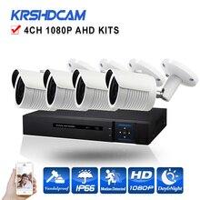 VASTSEE CCTV System Full HD 1080P AHD-H 2.0MPsony outdoor bullet camera 1080N video recorder Video surveillance set night Vision