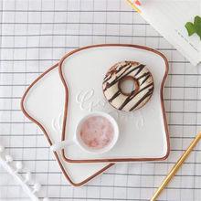 Creative 6.5 Inch Toast Shape Plates Ceramic Dinner Plate Porcelain Food Tray Kitchen Tools Tableware Kid Breakfast Bread Dish