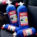 Новая креативная мягкая подушка NOS с оксидом закиси, плюшевые игрушки Turbo JDM, подушка, подарки, Автомобильный декоративный подголовник, спинк...