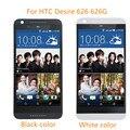 [3 Cores] nova testado display lcd para htc desire 626 626g 626 w touch screen digitador + moldura quadro assembléia completa, frete grátis
