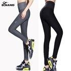 <+>  Женщины Quick Dry Фитнес Йога Тренировки Спортивная Одежда Тонкий Тело Тренажерный Зал Бег Бег До Ко ✔