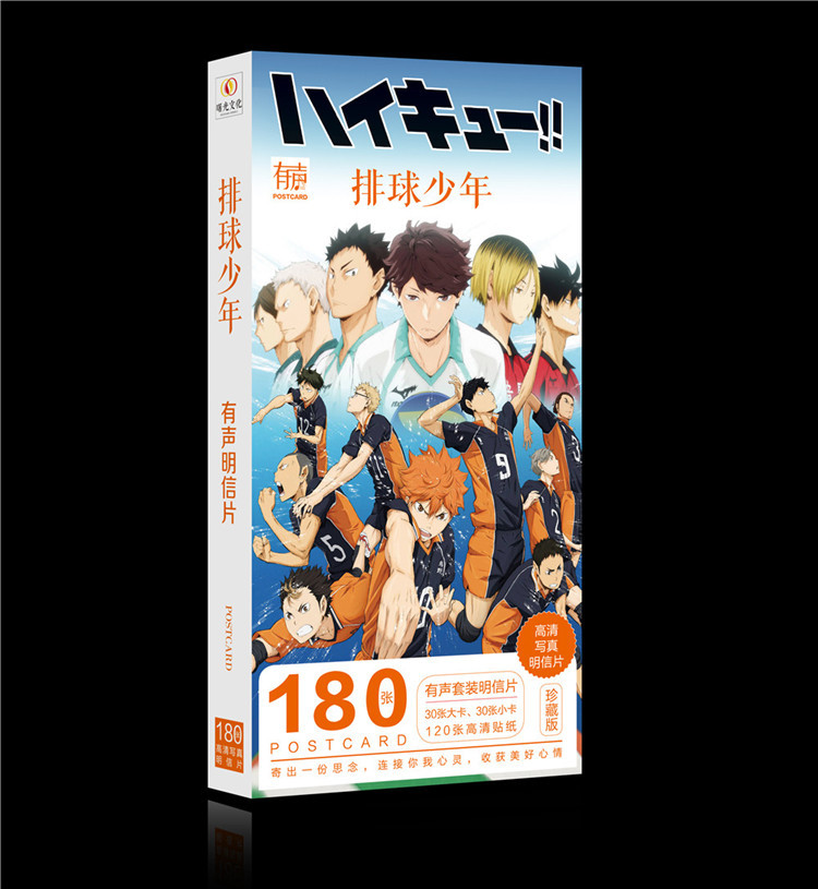 180pcs set Anime Haikyuu Postcard font b toy b font haikyuu Magic Paper Postcard Collection Card