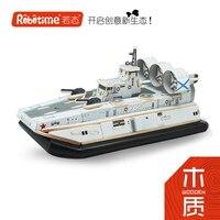 Robotime en bois 3D modèle jouet cadeau puzzle assembler bâtiment navire de guerre Pomornik-classe Grand LCAC mer bateau navire enfant d'anniversaire cadeau 1 pc
