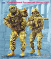Sem pintura Kit 1/35 Moderno forças especiais Russas. DUAS FIGURAS Pronto figura Histórica DA SEGUNDA GUERRA MUNDIAL Figura de Resina Kit Frete Grátis