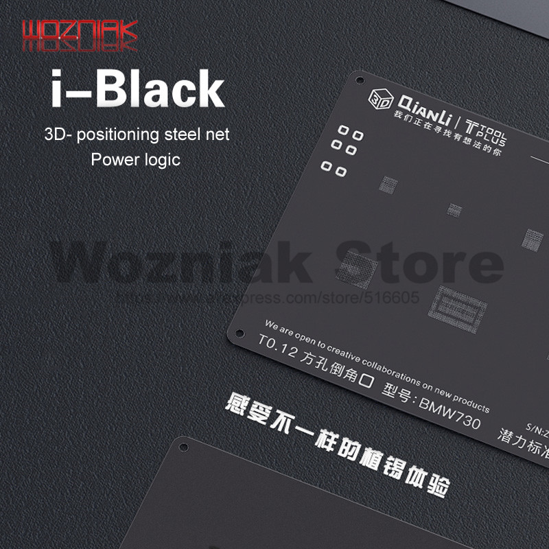 QIANLI 3D Located Black Steel For Iphone 5/5s 6/6p 6s/6sp 7/7p 8/8p Power Logic Module Tin Planting Template