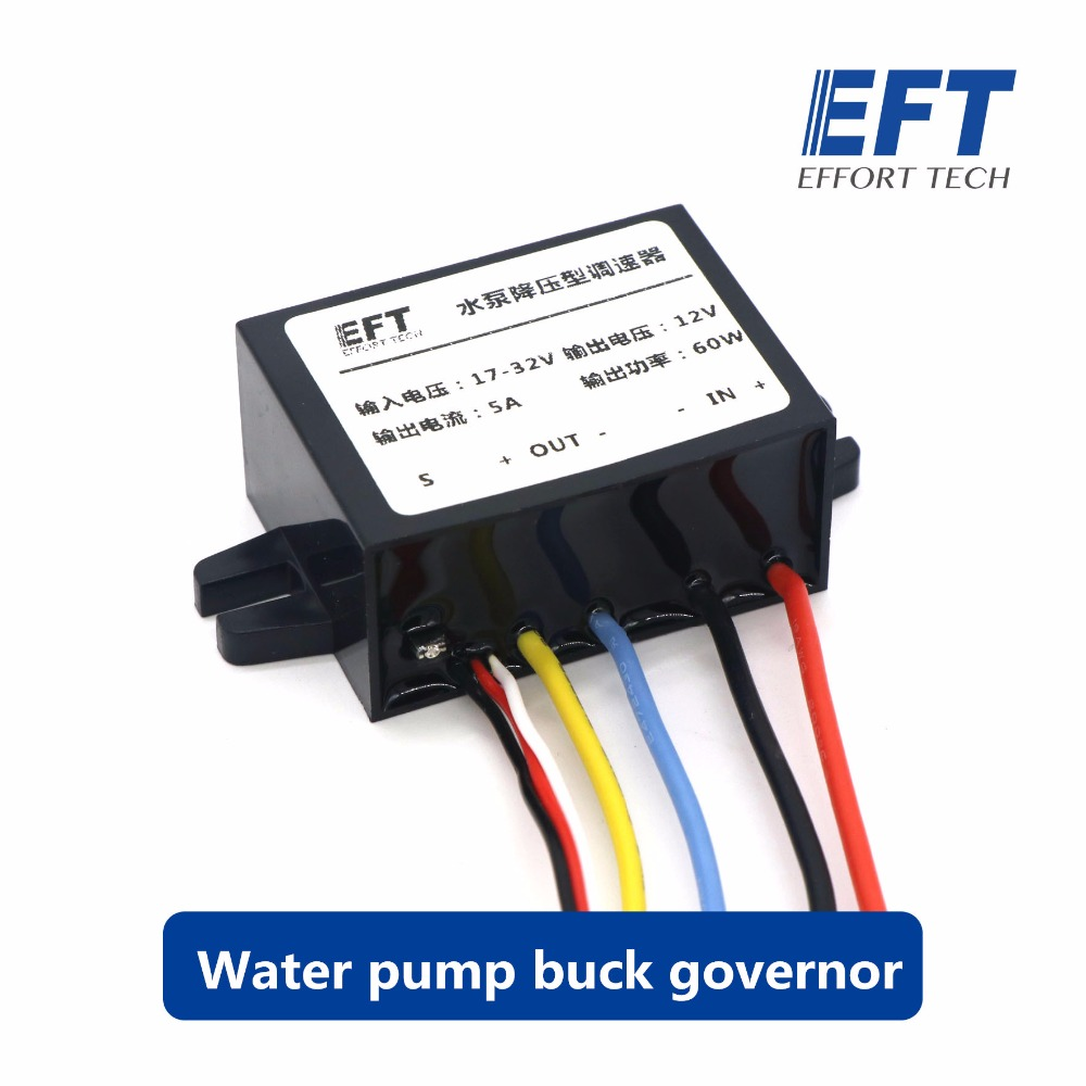 EFT Integrated water pump BUCK ESC Water flow speed regulation 24V to 12V for DIY agriculture spray drone flow of institutional credit to agriculture