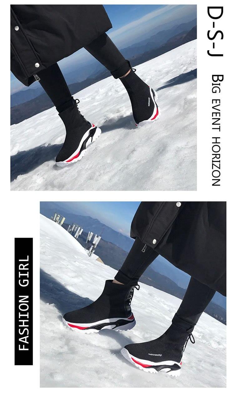 Acquista Sk Scarpe Da Donna Scarpe Tendenza Alta Calze 2018 Autunno E Inverno Nuova Versione Femminile Coreana Di Scarpe Sportive Elastiche Selvatici