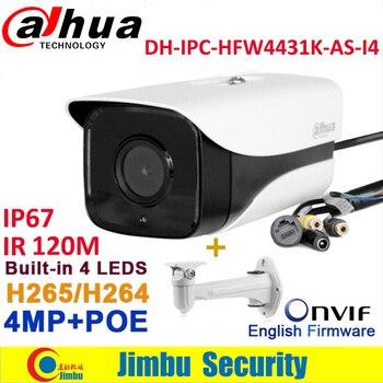 Dahua 4MP IR 120m bullet camera IPC-HFW4431K-AS-I4 H.265 support poe ip camera with free bracket Network CCTV security camera