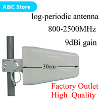 800 2500Mhz 9dBI 2g3g outdoor Log periodic antenna LPDA mobile phone external antenna for Cell Phone Booster/Repeater/Amplifier